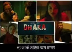 The Dark Side of Dhaka Movie Review and Spoilers - Download