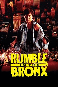 Poster Rumble in the Bronx