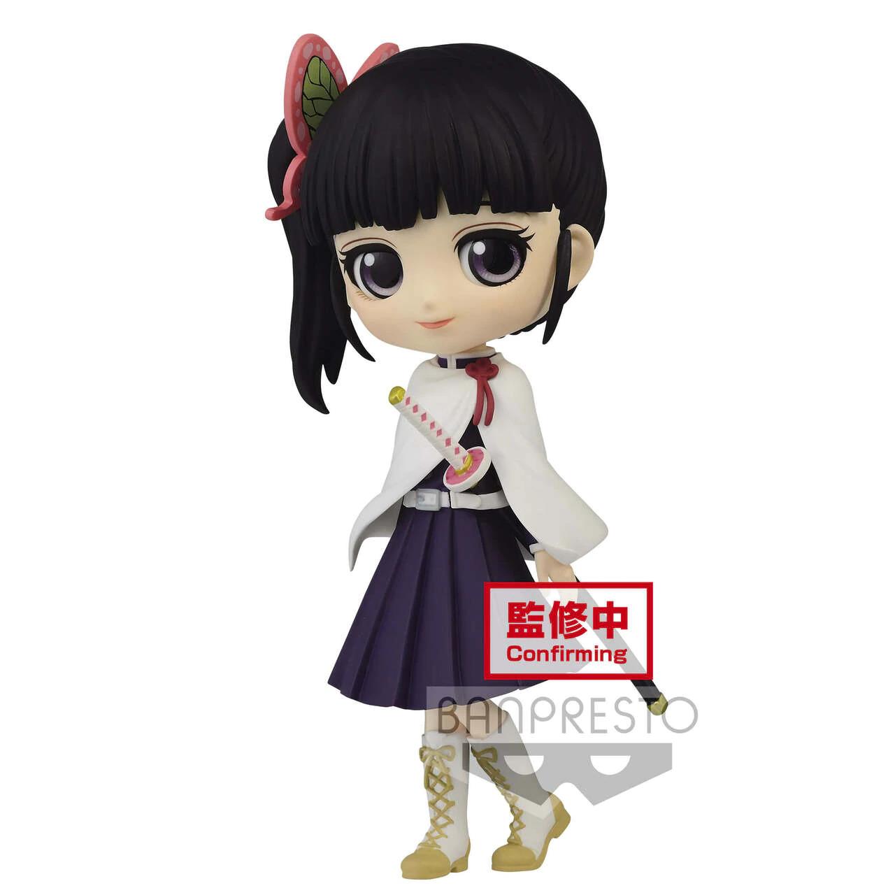 Kanao Tsuyuri Kimetsu no Yaiba