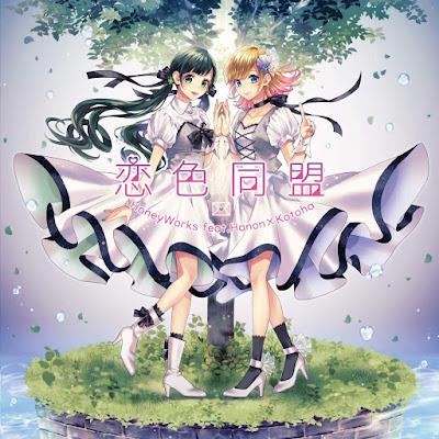 [Lirik+Terjemahan] HoneyWorks feat. Hanon×Kotoha – Koibumi (Surat Cinta)