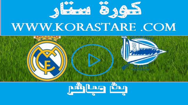 موعد مباراة ريال مدريد وديبورتيفو ألافيس بث مباشر بتاريخ 10-07-2020 الدوري الاسباني