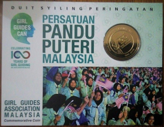 Coin Card 100 tahun PPPM 2016