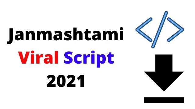 janmashtami viral script 2021