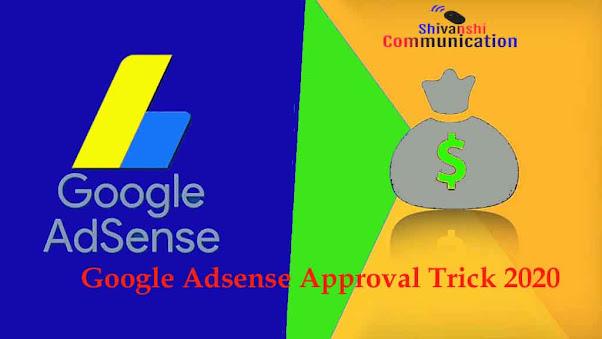 Google Adsense Approval Trick 2020