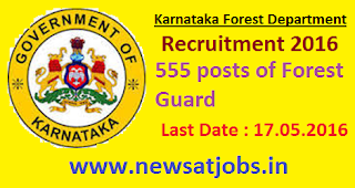 karnatka+forest+department+recruitment+2016