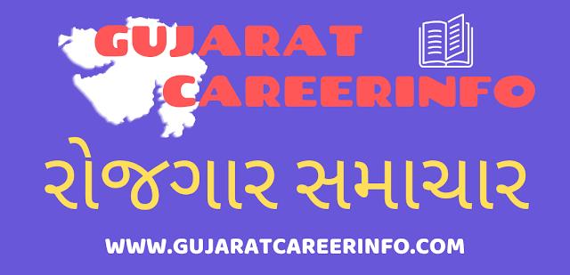 Gujarat Rojgar Samachar Date: 10-07-2019 E-paper