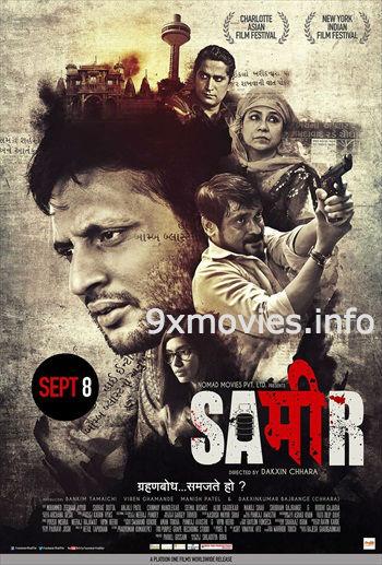 Sameer 2017 Hindi 720p DVDRip 900mb