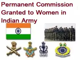 Army Permanent Commission Granted to Women