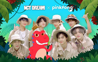 NCT DREAM 공룡 ABC