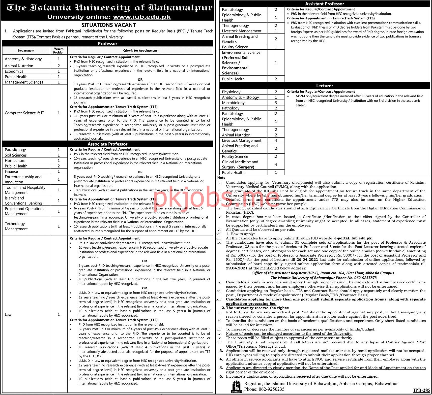 Latest The Islamia University of Bahawalpur Education Posts 2021
