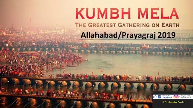 Kumbh Mela Image in Allahabad 2019