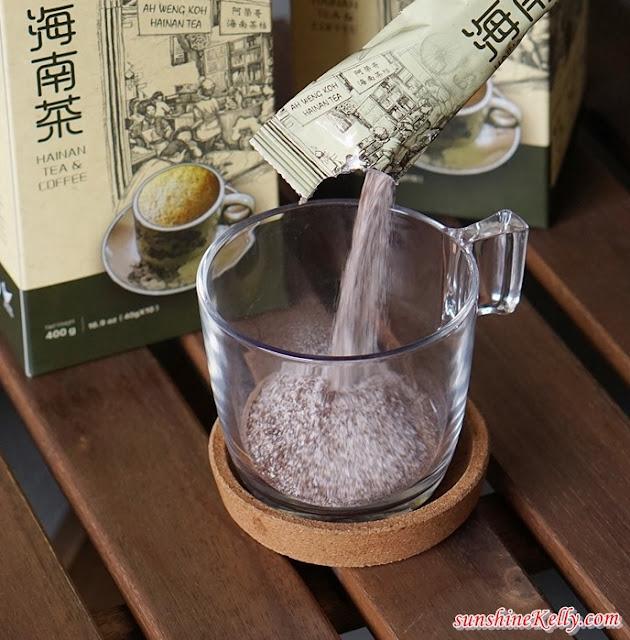 Ah Weng Koh Hainan Tea & Coffee, Hainan Tea, Hainan Tea & Coffee, Ah Weng Koh, ICC Pudu, A Truly Nostalgia Taste of 50 Years, Instant Tea & Coffee, Lifestyle