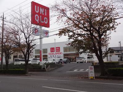 ユニクロ増尾台店