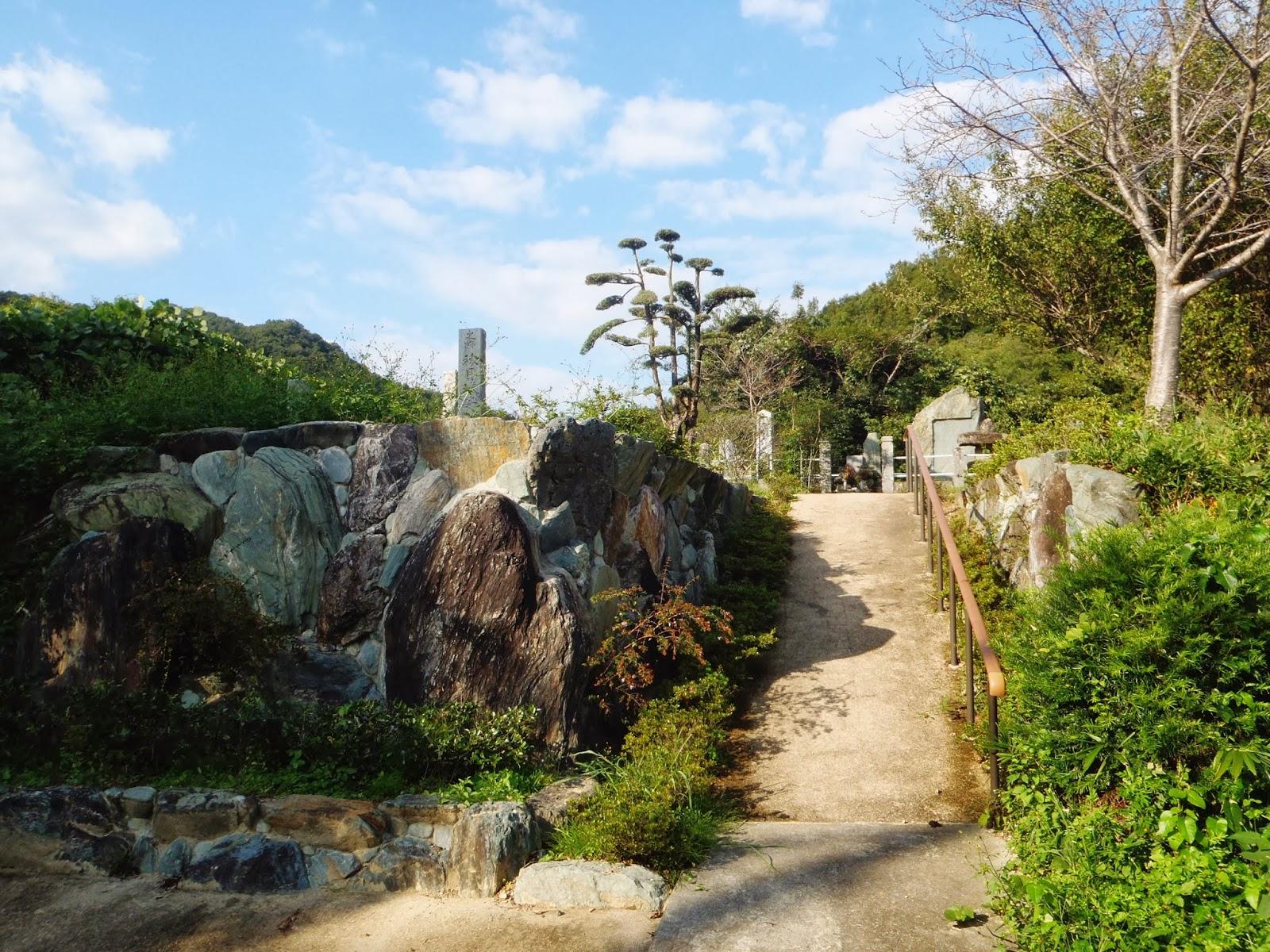 西国の山城: 阿波・秋月城(徳島...