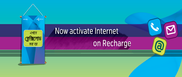 Grameenphone internet data packages on Recharge