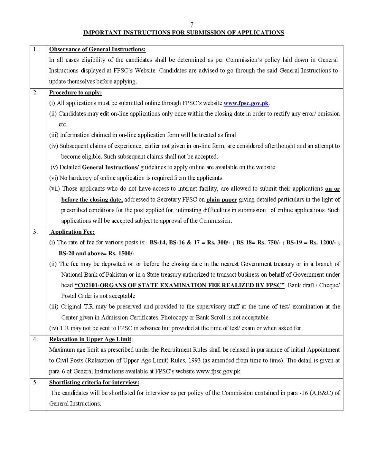 FPSC jobs for computer operator custom inspector patrol