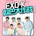 170209 樂天制果食品 Weibo Update with EXO