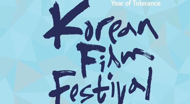 Korean Film Festival  Year of Tolerance.