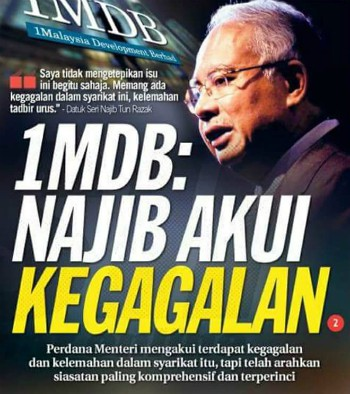 Image result for Gambar !MDB perompak duit rakyat