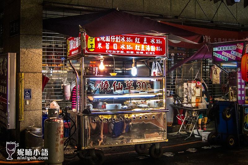 【淡水美食】海水城手工湯圓。超隱密小巷挫冰給料超彭派