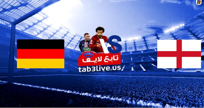 نتيجة مباراة ألمانيا وإنجلترا اليوم 2021/06/29 الأمم الأوروبيه