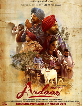 Poster Of Ardaas 2016 Punjabi 700MB DTHRip x264 Watch Online Free Download Worldfree4u