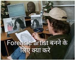 Forensic artist training