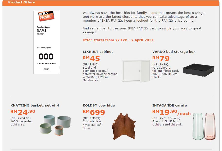 IKEA 最新促销活动