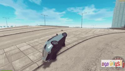 تحميل لعبة ابو خشم للكمبيوتر برابط واحد مباشر من ميديا فاير