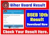 Bihar Class 10th Result Declared Check Bihar Board Matric Result 2021