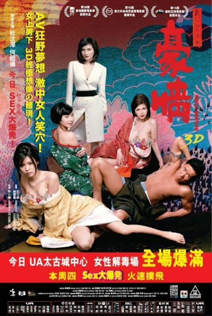 Download Film Naked Ambition 2 (2014) 720p BluRay Subtitle Indonesia