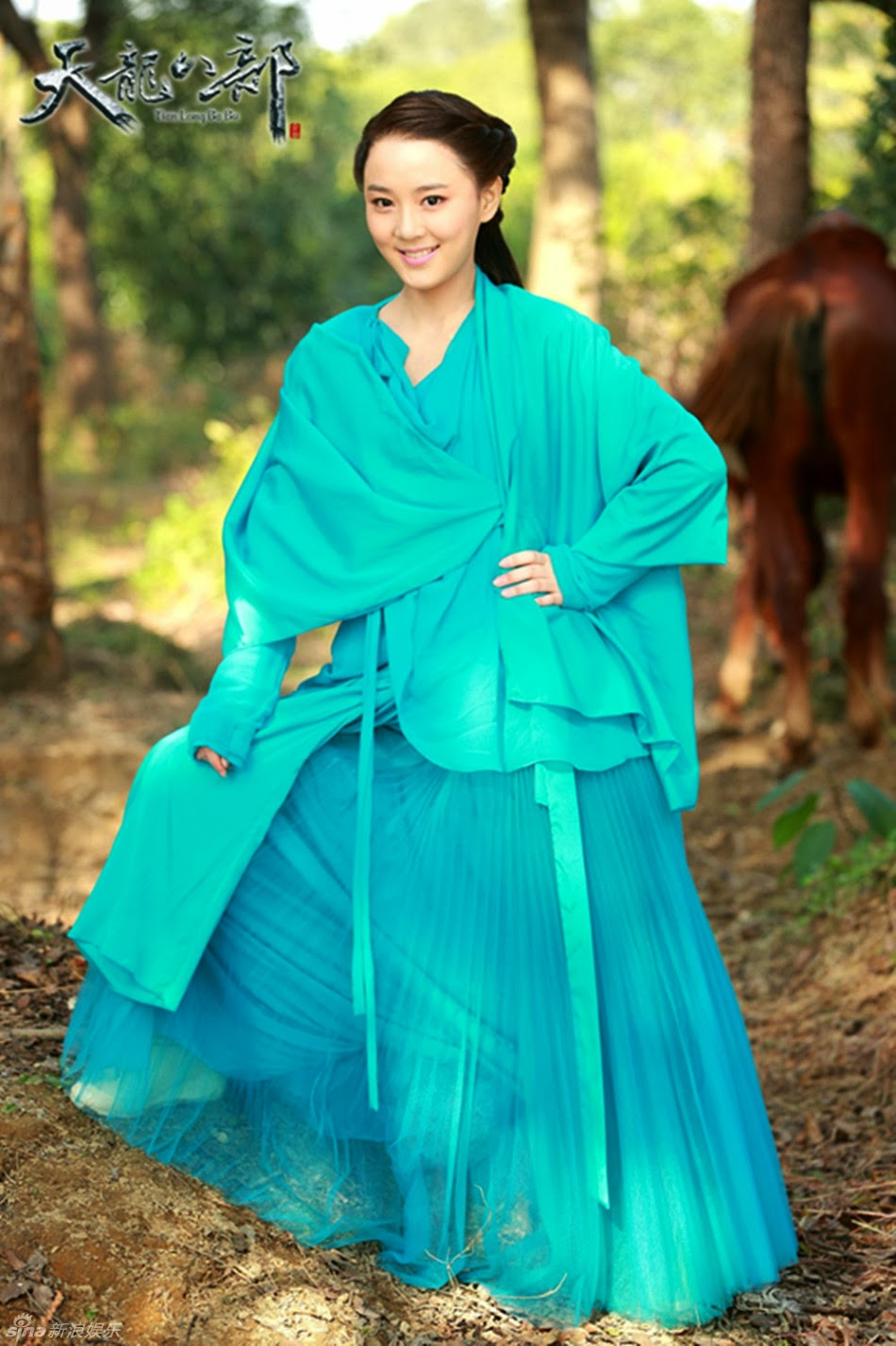 Nữ diễn viên trẻ Hoa Kiều vai A Bích trong Thiên Long Bát Bộ 2013