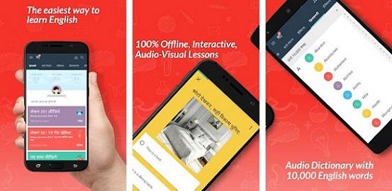 english-sikhne-wala-app