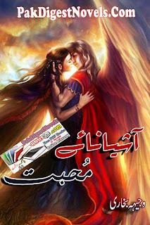 Aashiyana E Mohabbat Novel By Wajeeha Bukhari Pdf Free Download