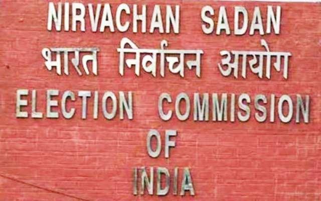 क्या चुनाव आयोग भाजपा का चुनाव प्रभारी बन गया है?😡😡😡