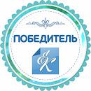 """СП """"Стань Волшебником"""""""