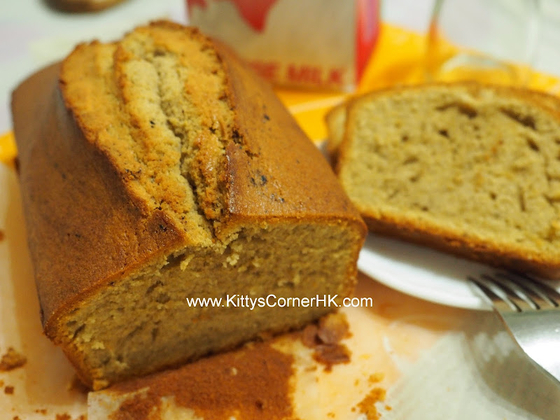 Pound Butter Cake with Coffee & Dark Malt DIY recipe 鮮油咖啡黑麥芽 自家烘焙食譜