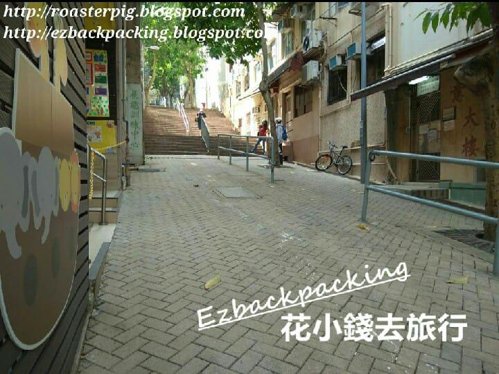 山市街去魯班廟