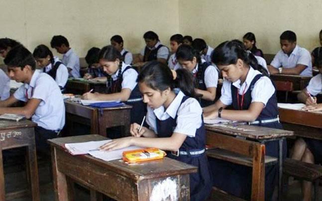 schools, chhattisgarh vihaar