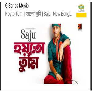 Hoyto Tumi Lyrics (হয়তো তুমি) Saju New Bangla Song 2019 Mp3 Mp4 download