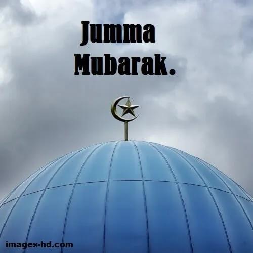 blue mosque tomb with Jumma Mubarak DP