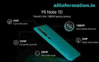 Today's Xiaomi Mi 10 Lunch, Xiaomi MI 10 price and specification