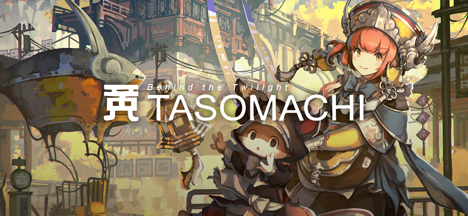 tasomachi-pc-cover
