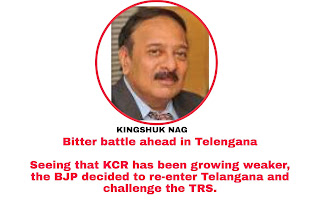 Seeing that KCR has been growing weaker, the BJP decided to re-enter Telangana and challenge the TRS