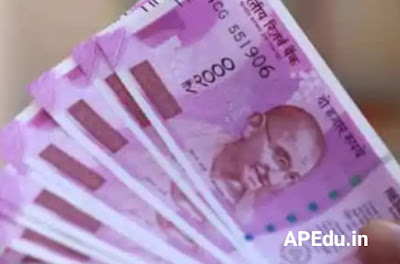 Provident Fund: Good news for government employees ... PF rules to change from July