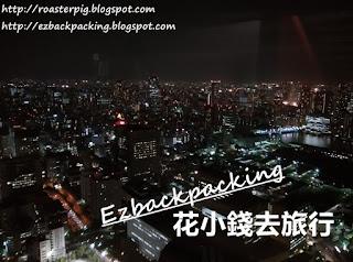 東京市中心夜景