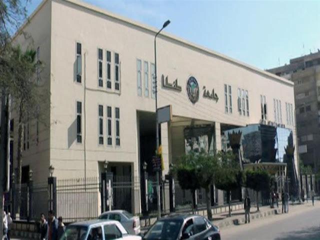 """""""في واقعة فيديو المدرج"""".. رئيس جامعة طنطا يحيل طالبًا وطالبة إلى المجلس التأديبي"""