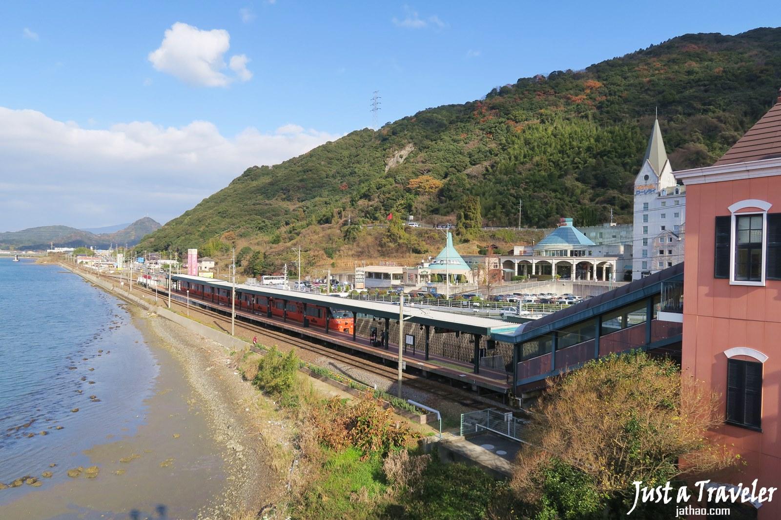 九州-長崎-景點-推薦-豪斯登堡-JR-豪斯登堡交通-豪斯登堡行程-豪斯登堡攻略-豪斯登堡一日遊-火車-旅遊-自由行-Kyushu-Huis Ten Bosch-Travel-Japan