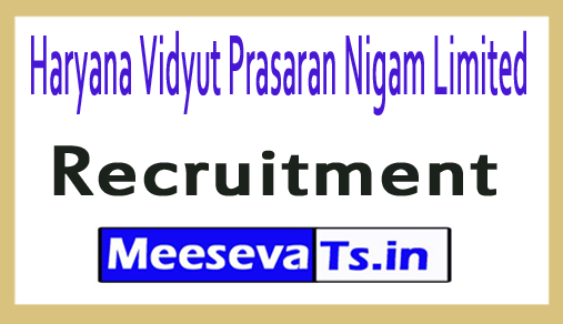 Haryana Vidyut Prasaran Nigam Limited HVPNL Recruitment
