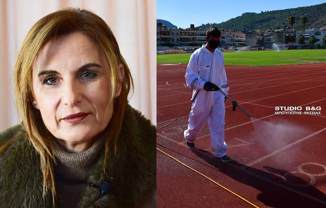 """Μαρία Ράλλη: """"Κλείσαμε όλους τους χώρους του ΔΑΚ Ναυπλίου - Έχει ξεκινήσει η απολύμανση από ειδικό συνεργείο"""""""